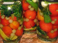 Как заготовить очень вкусные маринованные помидоры с виноградом - простой рецепт без стерилизации