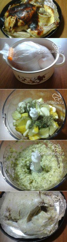 Курица с лимоном - рецепт с фото пошагово.