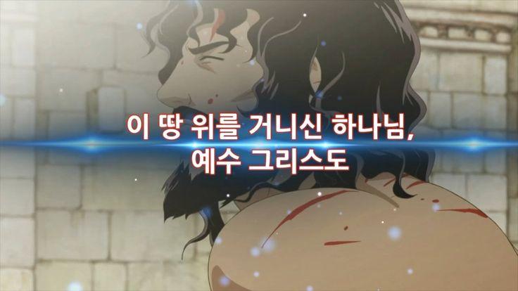 [예수님 영화] 이 땅 위를 거니신 하나님, 예수 그리스도@한국어 더빙(HD)