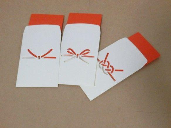 抜き絵封筒(ぽち袋) 水引3種 1セット