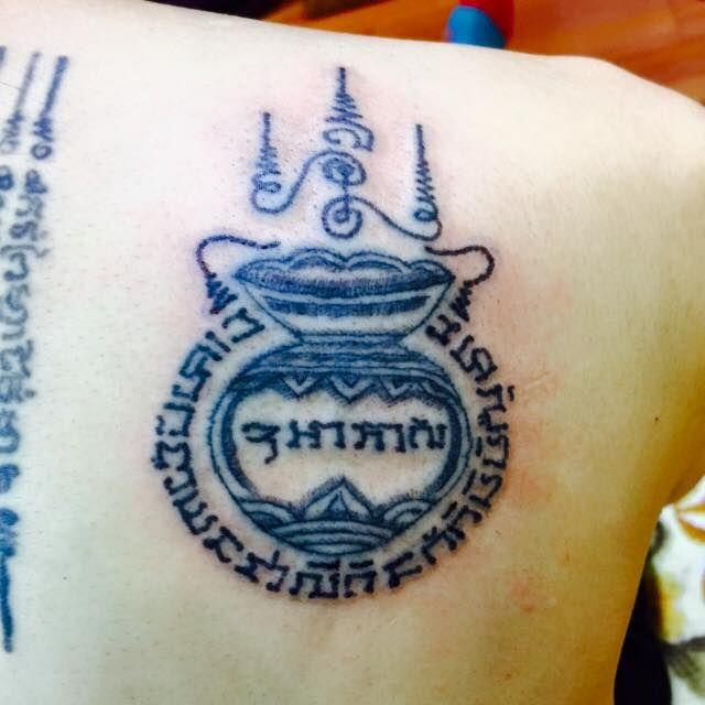 1000 images about sak yant on pinterest bamboo tattoo