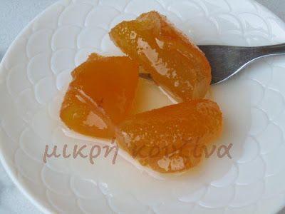 μικρή κουζίνα: Γλυκό κουταλιού νεράντζι-Αρωματική ζάχαρη με νεράντζι