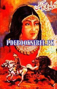 urdu historical novels free download pdf