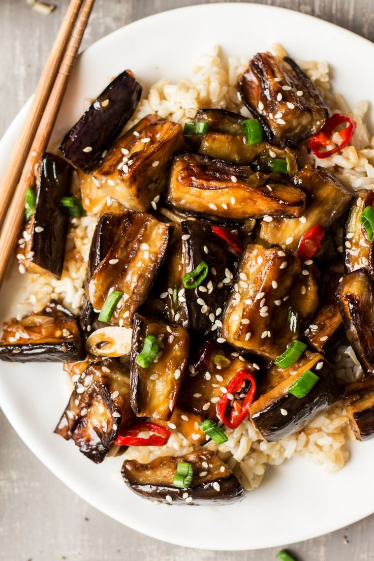 Chinese eggplant stir-fry. Sounds just like my fav at PFChangs!