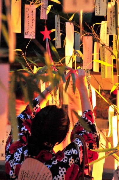 "Japan Tanabata "" Star festival"" on July 7.Wishes are written on colorful pieces of paper & tied to bamboo branches."