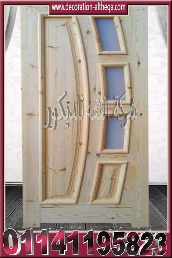 ابواب خشب داخلية In 2021 Home Decor Decor Home