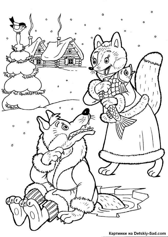 A színezés a róka és a farkas