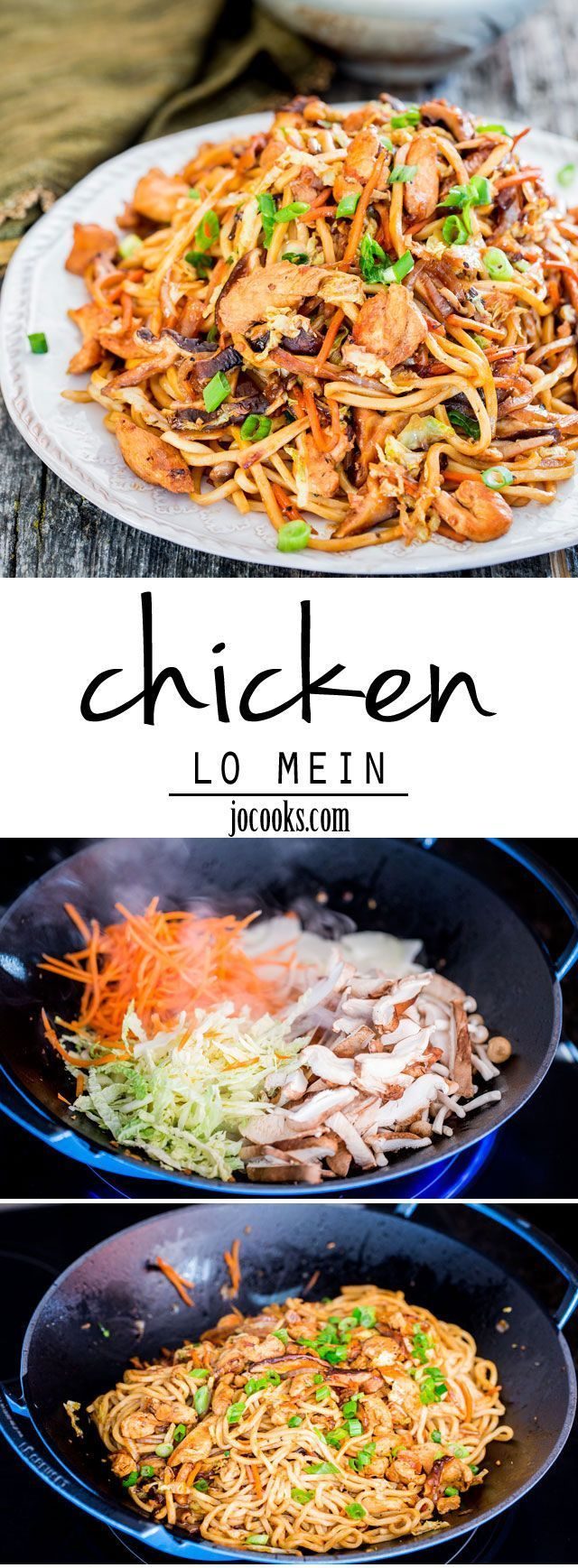 Chicken Lo Mein - get stir-frying with the easiest and most scrumptious chicken lo mein recipe. Forget take-out, whip this up at home! #seafoodrecipes