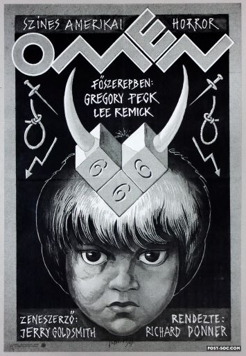 POST-SOC - The Omen - Hungarian 1 Sheet Movie Poster