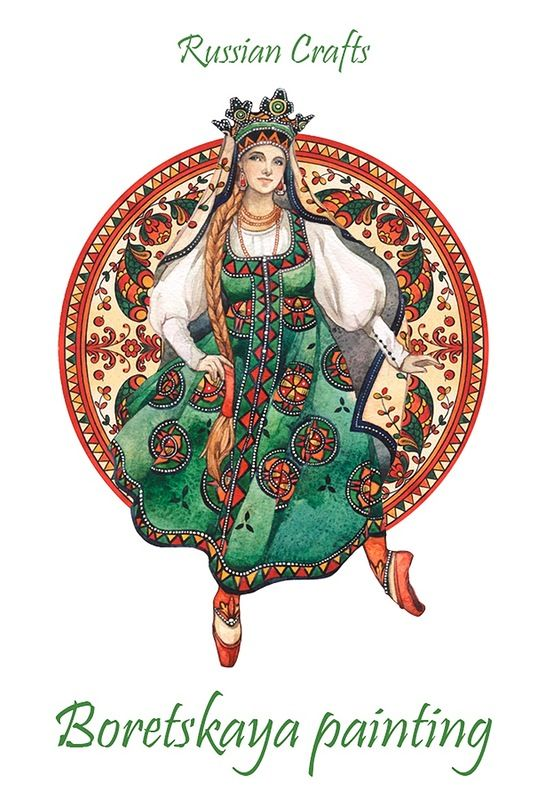 Russian Crafts seria by Mila Losenko