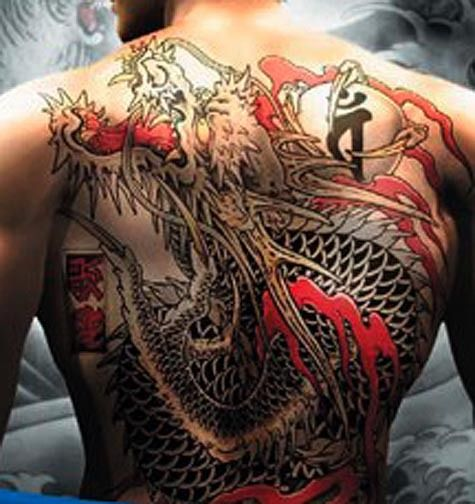 Black and Red Traditional Japanese Yakuza Dragon Tattoo