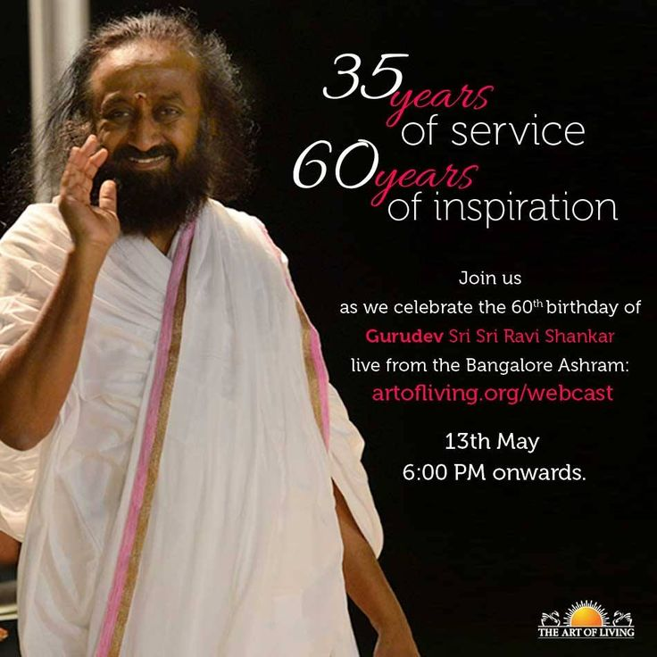 Join us on webcast as we celebrate the 60th birthday of Gurudev Sri Sri Ravi Shankar live from Bangalore Ashram: artofliving.org/webast on 13th May 2016, 6:00 PM onwards.