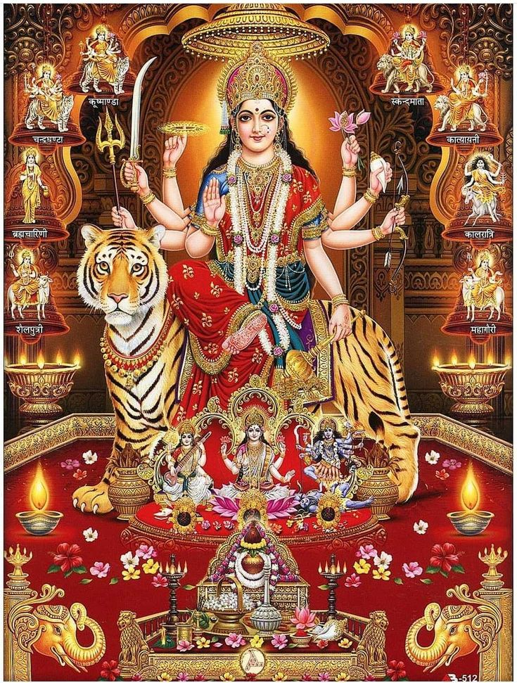 Durga Maa Hd Wallpaper