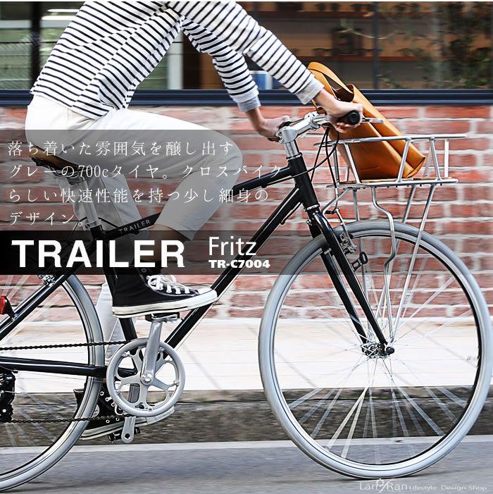 TRAILER TR-C7004 Fritz 【楽天市場】クロスバイク 自転車 700C アルミフレーム シマノ6段変速 おしゃれな 前カゴ サドル 通勤 通学 送料無料:自転車通販 LANRAN 4944370020731