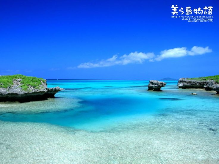 This is my home:) Okinawa, Japan