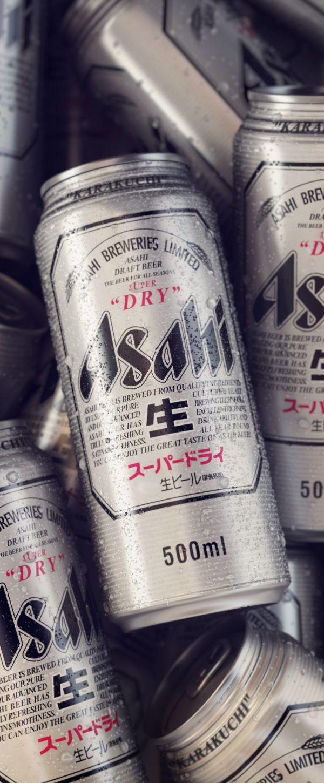 ASAHI SUPER DRY Beer by Antonio Luna, via Behance