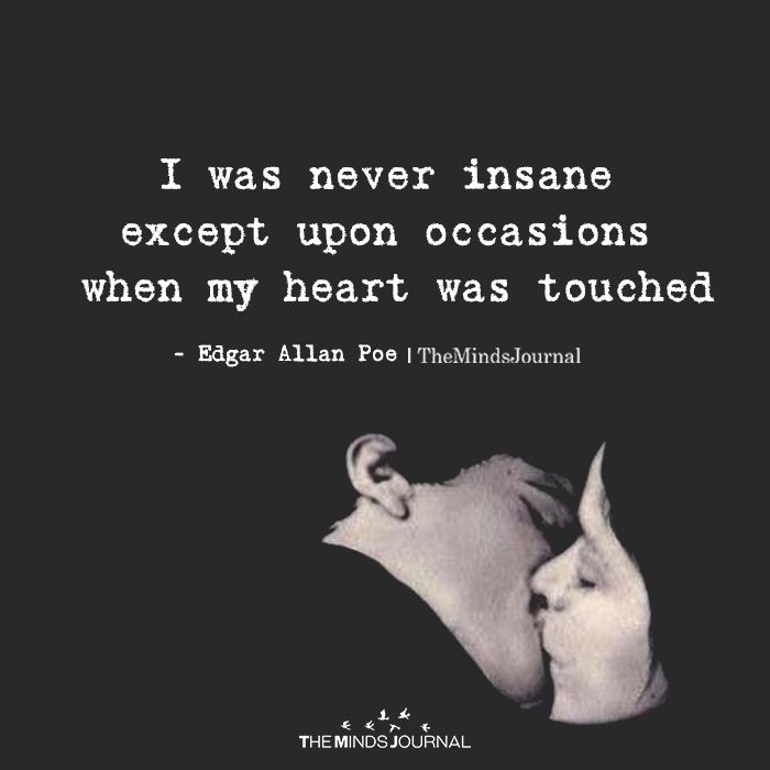 I Was Never Insane Love And Relationship Quotes Pinterest