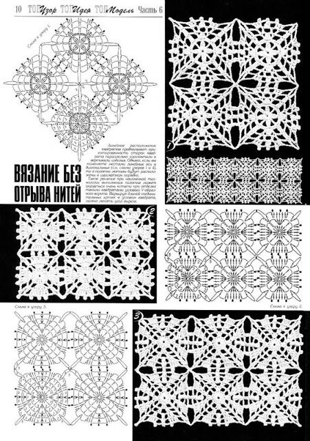 Patterns and motifs: Crocheted motif no. 1051