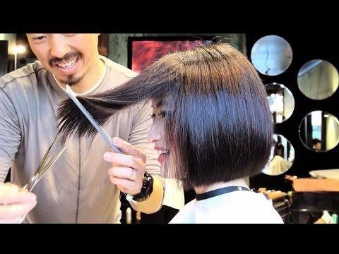 Corte de cabelo bob - Corte de cabelo curto feminino