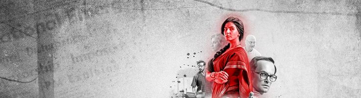 Set during the emergency period between 1975 - 1977, Indu Sarkar is based on the 21-month long period, when the then Prime Minister of India, Indira Gandhi had unilaterally declared a state of emergency across the country. The film stars Anupam Kher, Neil Nitin Mukesh and Kirti Kulhari in the lead roles and is directed by Madhur Bhandarkar.