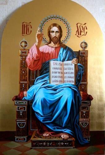 Молитва Отче Наш, необычный …