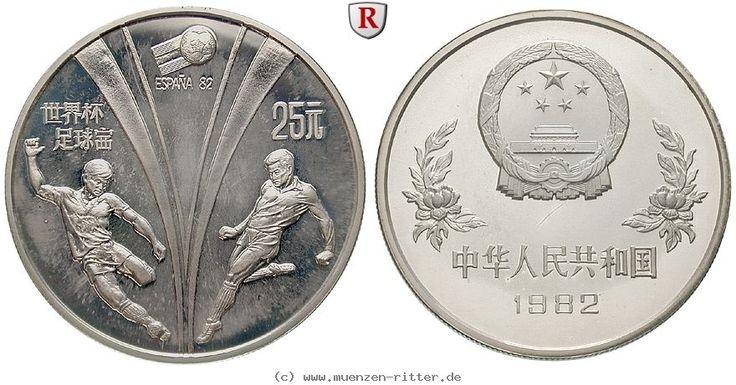 RITTER China, 25 Yuan 1982, Fußball-Weltmeisterschaft Spanien 1982, PP #coins