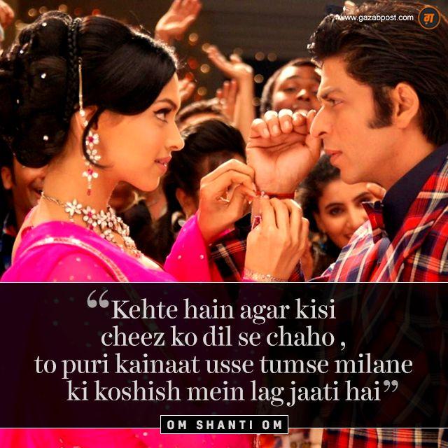 """Kehte hain agar kisi cheez ko dil se chaho , to puri kainaat usse tumse milane ki koshish mein lag jaati hai"" - Om Shanti Om #Dialogues #Bollywood #SRK #Deepika"