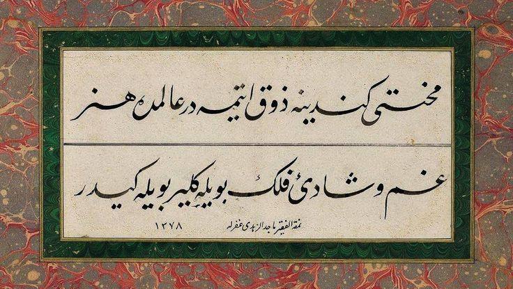 Nastaliq script, calligrapher Macit Ayral 1891- 1961,istanbul ''Mihneti kendine zevk itmedir alemde hüner Gam ü şâdî-yi felek böyle gelür böyle gider''