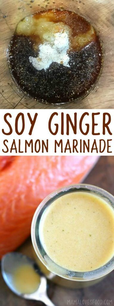 SOY GINGER SALMON MARINADE - husband called this a keeper!  made a big batch and froze! Mmmmmm