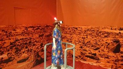 Виртуальная реальность   Sолярис – интерактивное космическое пространство
