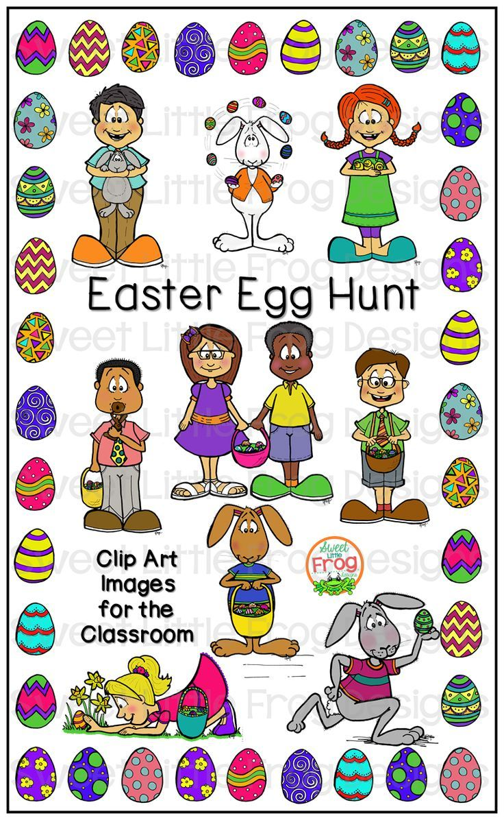 These hand drawn graphics are so cute! Check out this Easter Egg Hunt clip art for the classroom - great for a bulletin board or door display or use the eggs for Easter activities, gifts, crafts, games, and cards. Bring a little bit of fun to the Spring holidays in your classroom - this set has kids hunting for eggs with baskets, bunnies, and lots of different eggs! They come in black and white so they can be used for early elementary resources for pre-k, kindergarten, 1st, 2nd, and 3rd…