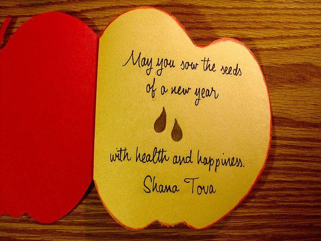Rosh Hashanah card 2009 | Flickr - Photo Sharing!