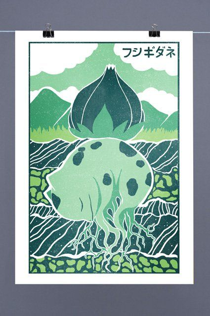 Poster Bulbasaur