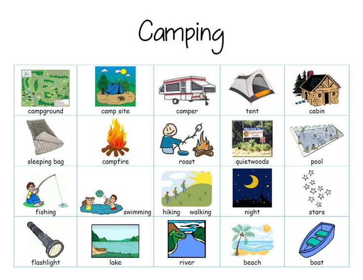 Camping sight words - great for journaling!