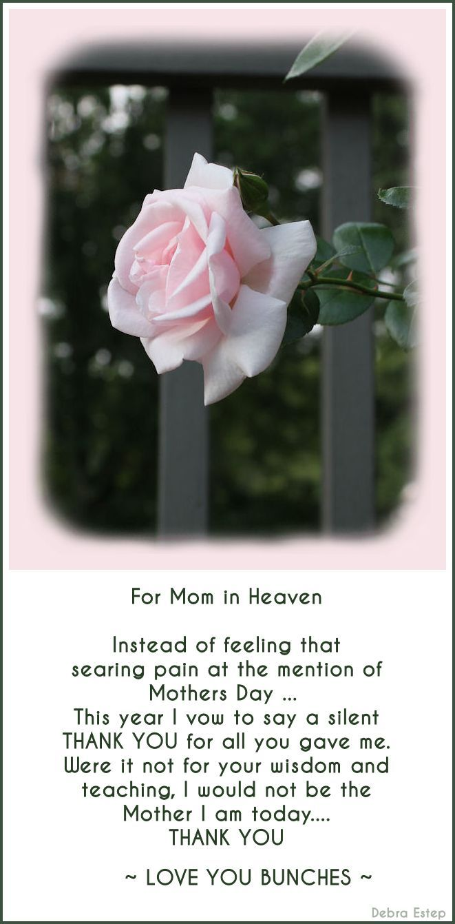 For my beautiful mom…still missing you every day… I love you with all my heart! Happy Mother's Day!
