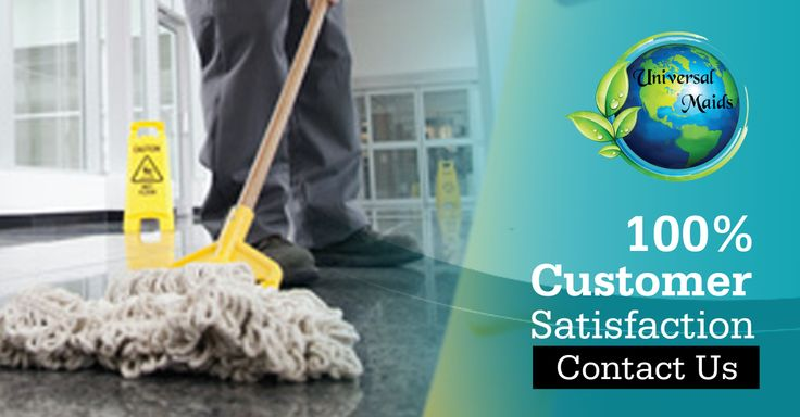 We Bring their own environmentally friendly cleaning supplies or use any special cleaners or cleaning devices you require. http://universalmaids.com