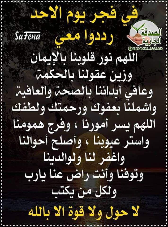 Pin By Ummohamed On اسماء الله الحسنى Tech Company Logos Company Logo Logos