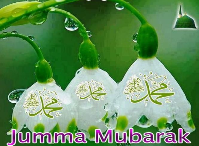 ramadan jumma mubarak3-9