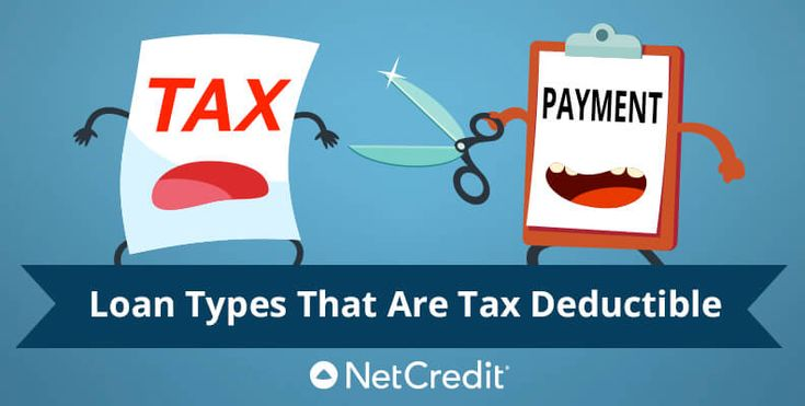Are Car Loan Interest Payments Tax Deductible