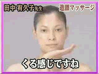 Коррекция овала лица. Выпрямление прямого угла между шеей и подбородком