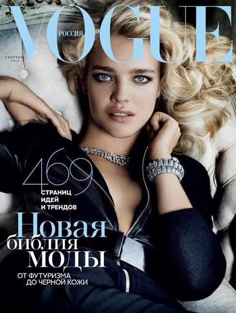 Gorgeous cover of Natalia Vodianova for Vogue Russia September 2012. Photographed by Mario Testino.