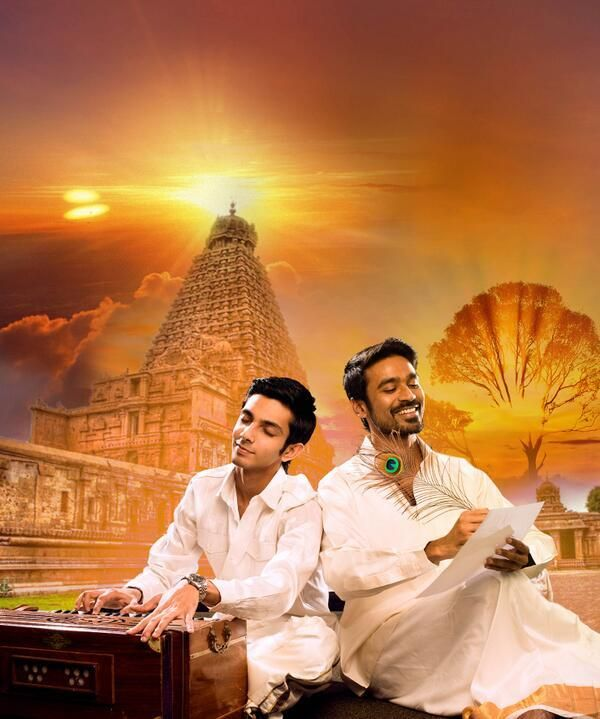 Dhanush and Anirudh