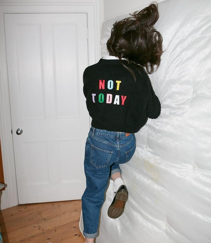 Not today, not ever... lazy oaf