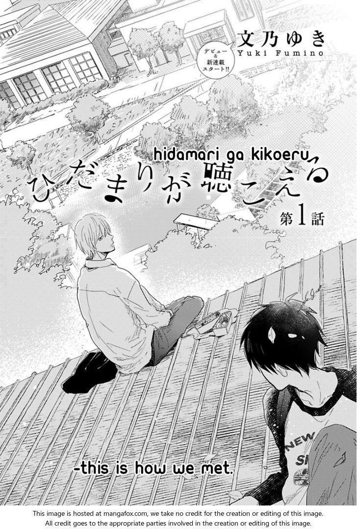 Hidamari ga Kikoeru Manga Ongoing