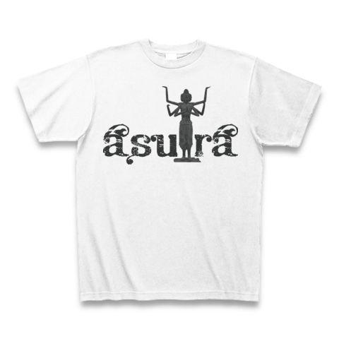 ASURA「阿修羅」横柄 Tシャツ(ホワイト)