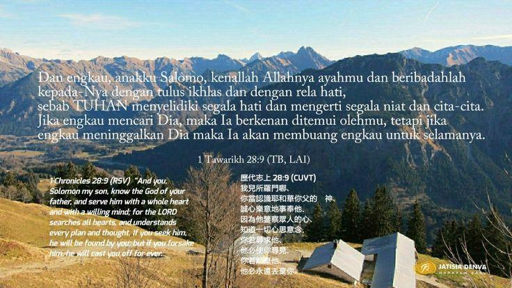 Kenallah Allah dan beribadahlah kepada-Nya. Alkitab yang mengajar kita.