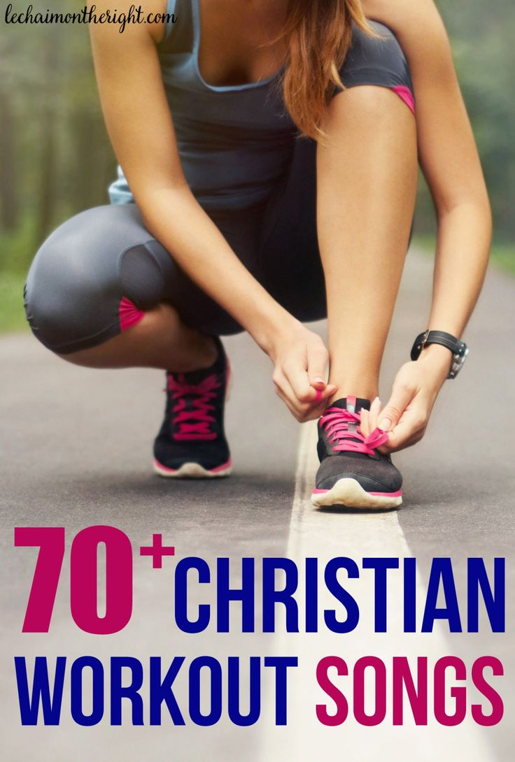 Workout motivation starts with an energizing and uplifting playlist. Here are some of my favorite clean, inspiring and upbeat Christian workout songs!