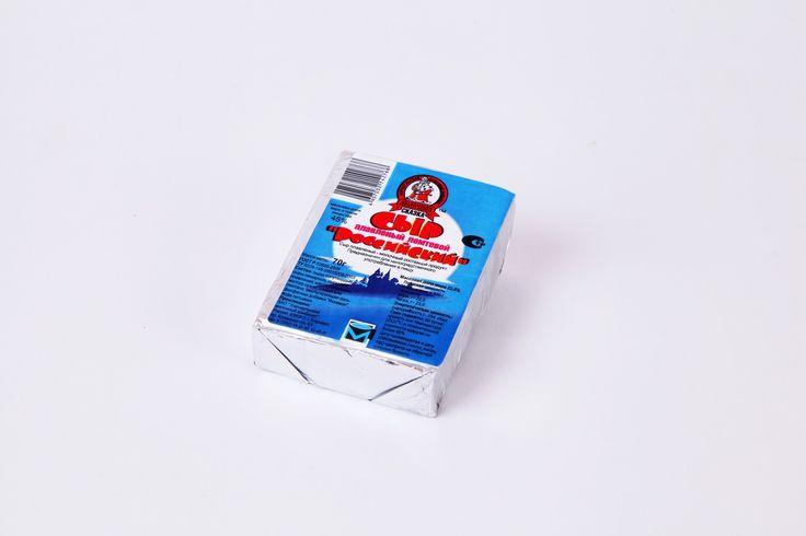 quesos | cuento de los productos lácteos