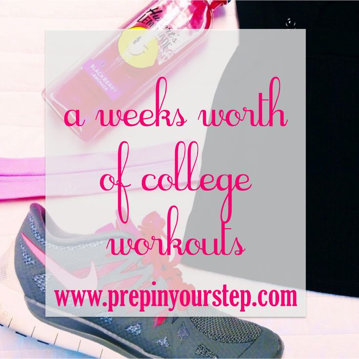 Prep In Your Step: Updated Weekly Workout Routine