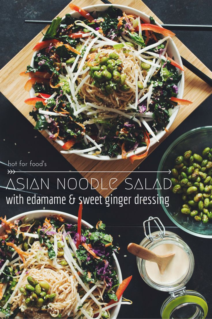 asian noodle salad with edamame & sweet ginger dressing #vegan | RECIPE on hotforfoodblog.com